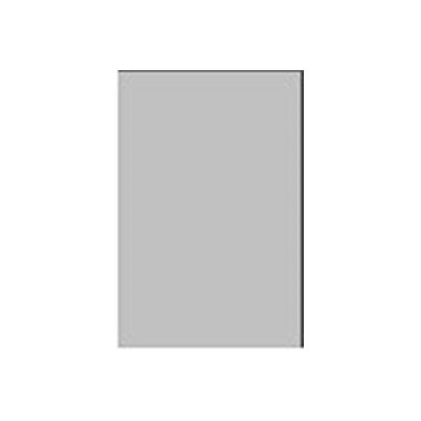 Headlight Repair Strip - Silver