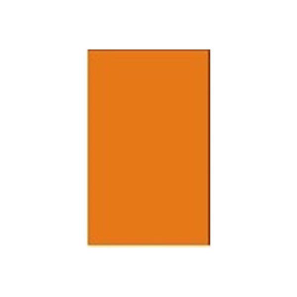 Lamp Repair Strip - Orange